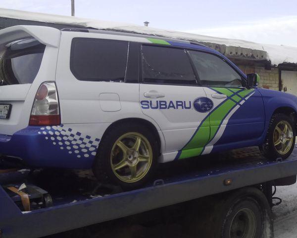 Эвакуация Subaru